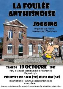 jogging2013-1